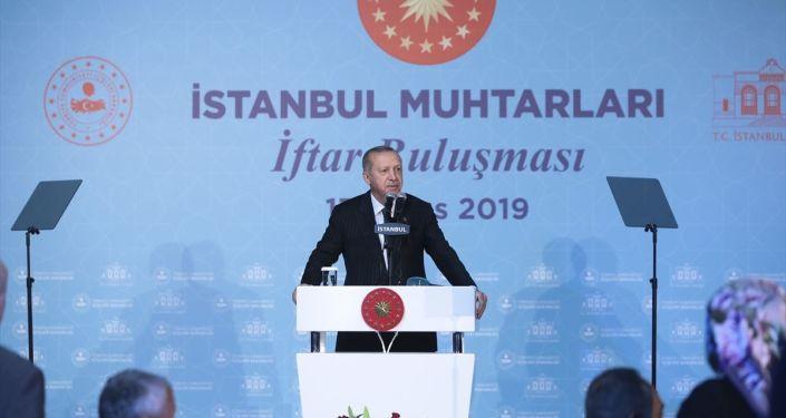 Türkiye Cumhurbaşkanı Recep Tayyip Erdoğan, İstanbul muhtarlarıyla iftarda bir araya geldi. Cumhurbaşkanı Erdoğan, programda konuşma yaptı.