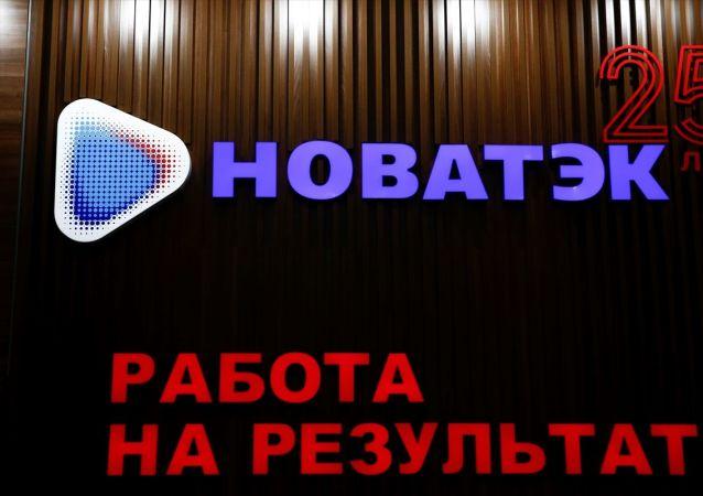 Novatek Enerji şirketi