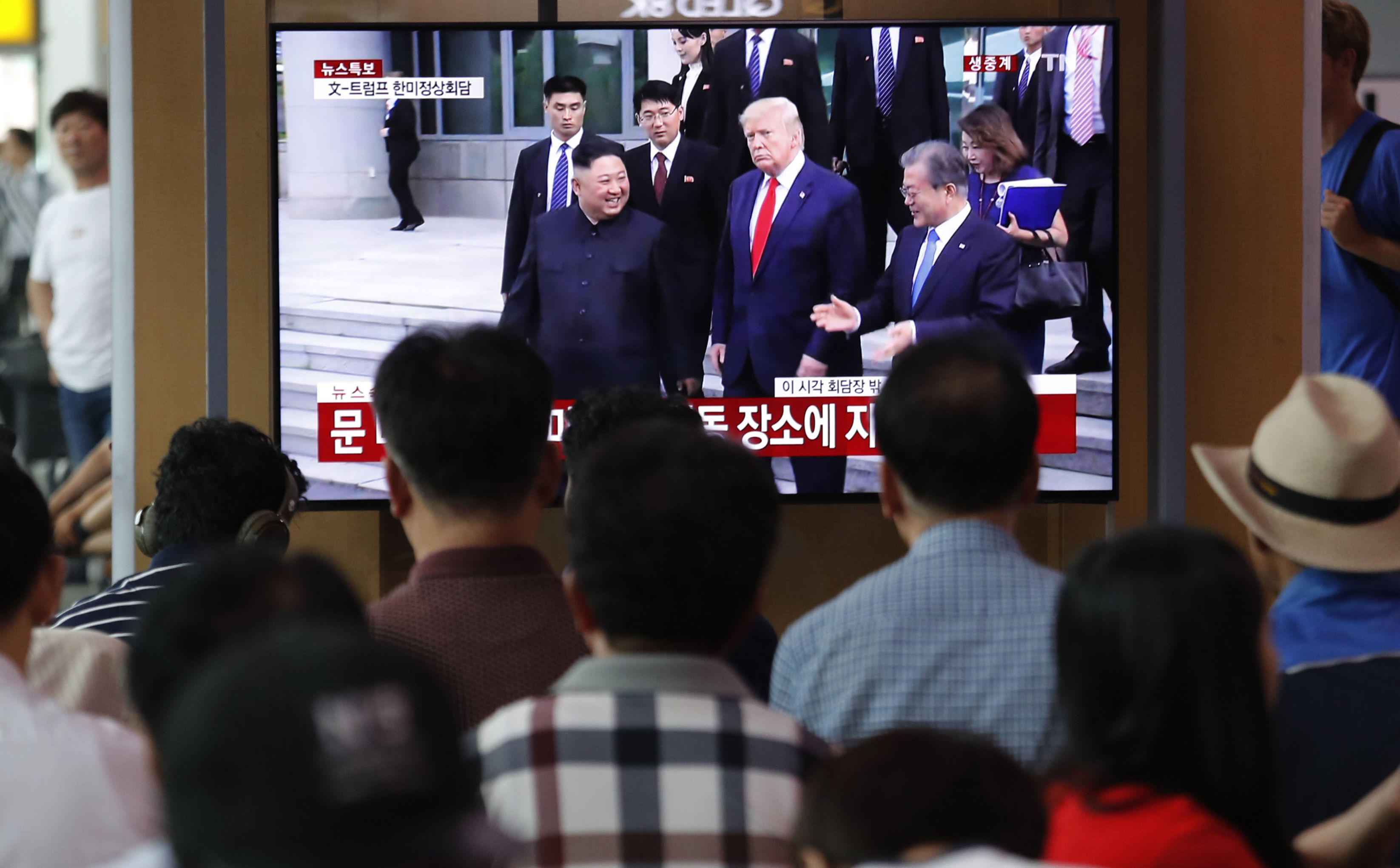 Kim Jong-un/ Donald Trump/ Moon Jae-in