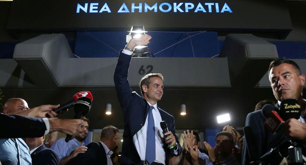 Yunanistan'da erken genel seçim sonucunda merkez sağ Yeni Demokrasi Partisi (ND), tek başına iktidara gelecek çoğunluğu elde etti.