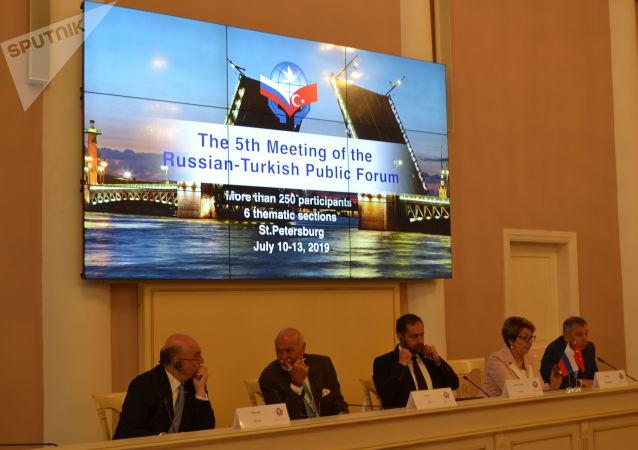 Toplantıya forumun Rus Kanadı Eş Başkanı Eleonora Mitrofanova, Türk Kanadı Eş Başkanı Ahmet Berat Çonkar ve Türkiye'nin Moskova Büyükelçisi Mehmet Samsar katılıyor.