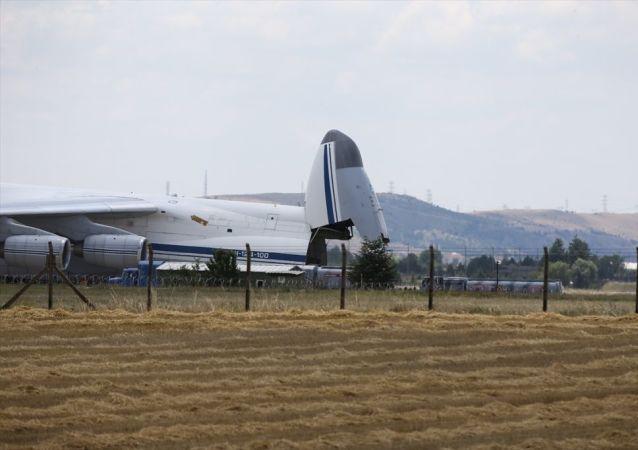 S-400 / Türkiye