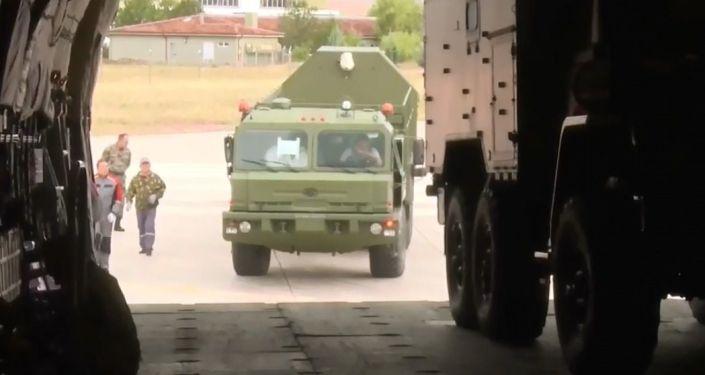 S-400 Türkiye'de