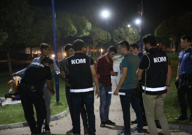 'Türkiye Güven Huzur Uygulaması'