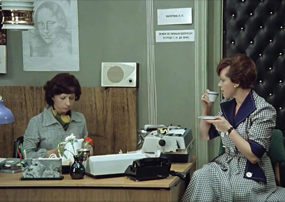 Sovyet yapımı 'Sluzhebniy Roman' (İşyerinde Aşk Nikayesi) filminde baş rol üstlenen Alisa Freyndlih'in canlandırdığı karakterin kare desenli elbise, 70 yılların Sovyet moda tarzını en iyi şekilde yansıtan örneklerden biri.