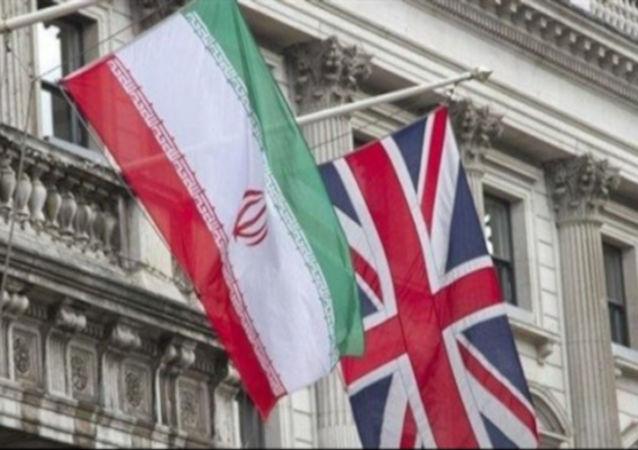 İran, İngiltere bayrakları