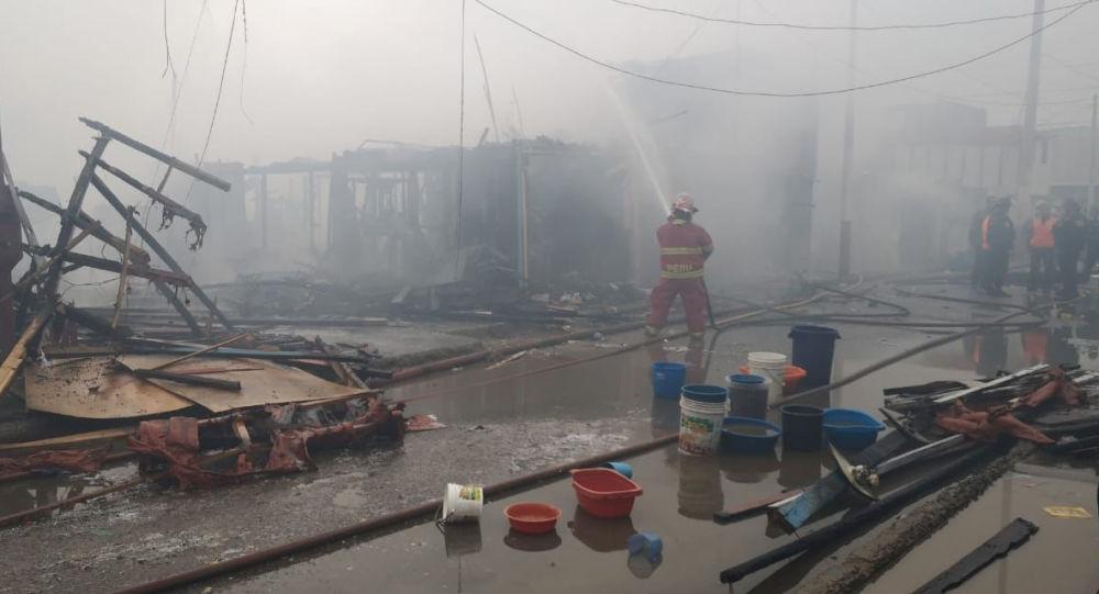 Peru'da yangın: 200 ev kül oldu