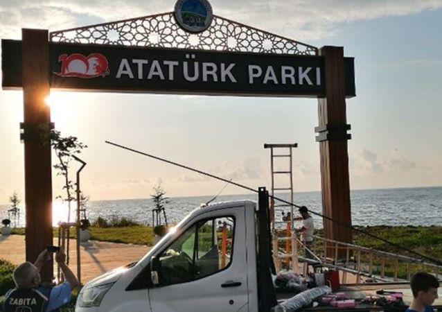 Rize, Fındıklı, Atatürk Parkı