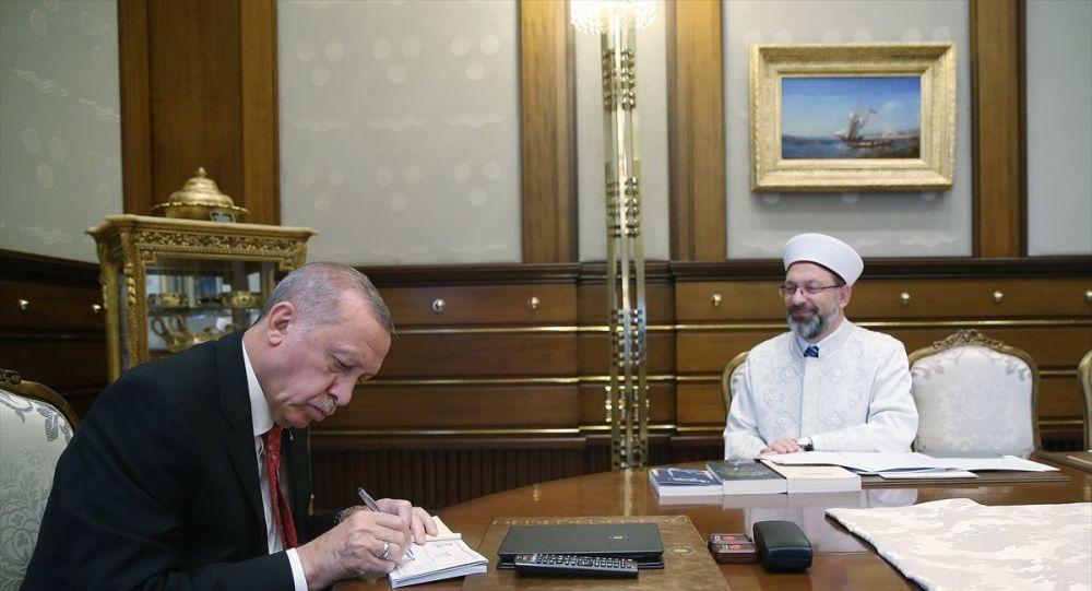 Cumhurbaşkanı Erdoğan'dan kurban bağışı - Sputnik Türkiye