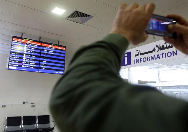 Libya'nın başkenti Trablus'taki Mitiga Uluslararası Havaalanı