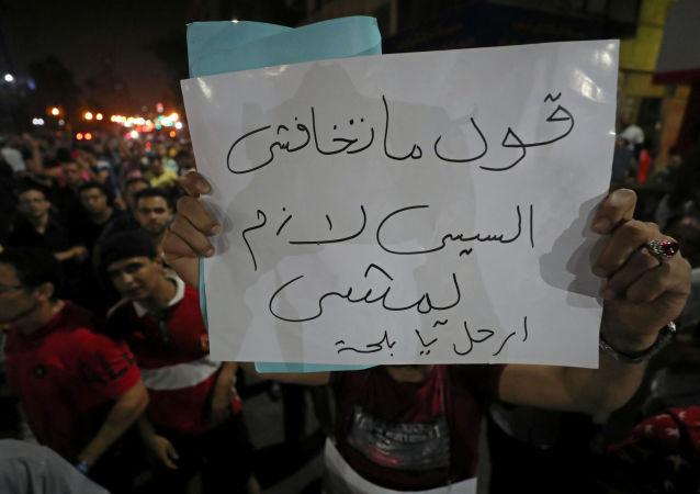 Mısır'da cuma günkü Cumhurbaşkanı Abdulfettah es-Sisi aleyhtarı gösteriler