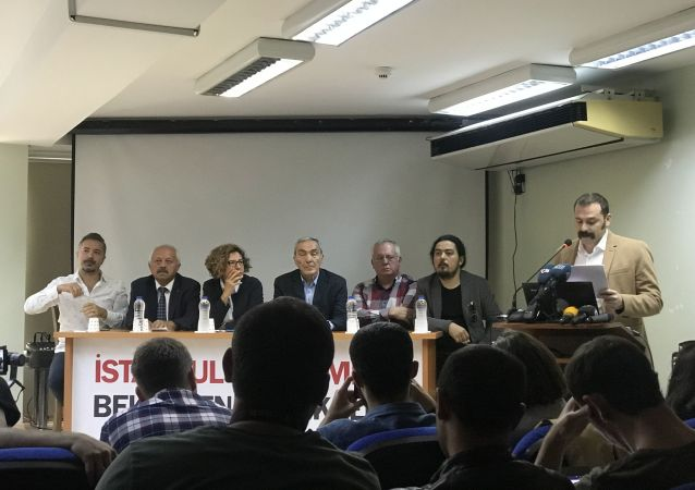 TMMOB İstanbul İl Koordinasyon Kurulu