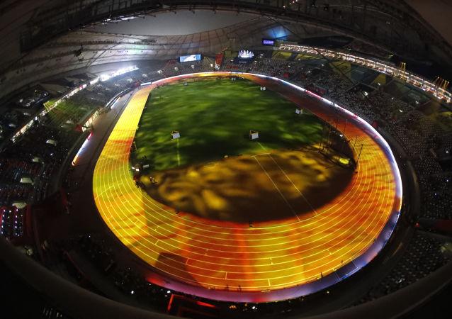 Katar'daki Dünya Atletizm Şampiyonası