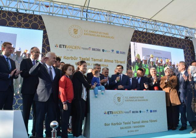 Türkiye'nin ilk bor karbür üretim tesisinin temel atma töreni