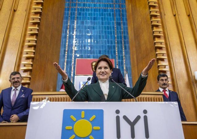 İYİ Parti Genel Başkanı Meral Akşener, partisinin TBMM'deki grup toplantısına katıldı.