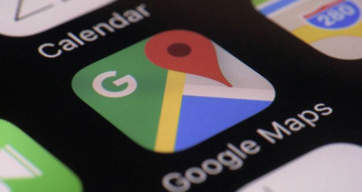 Google Harita'nın hatalı yönlendirmesi farklı düğüne götürdü: Neredeyse başka kadınla evleniyordu