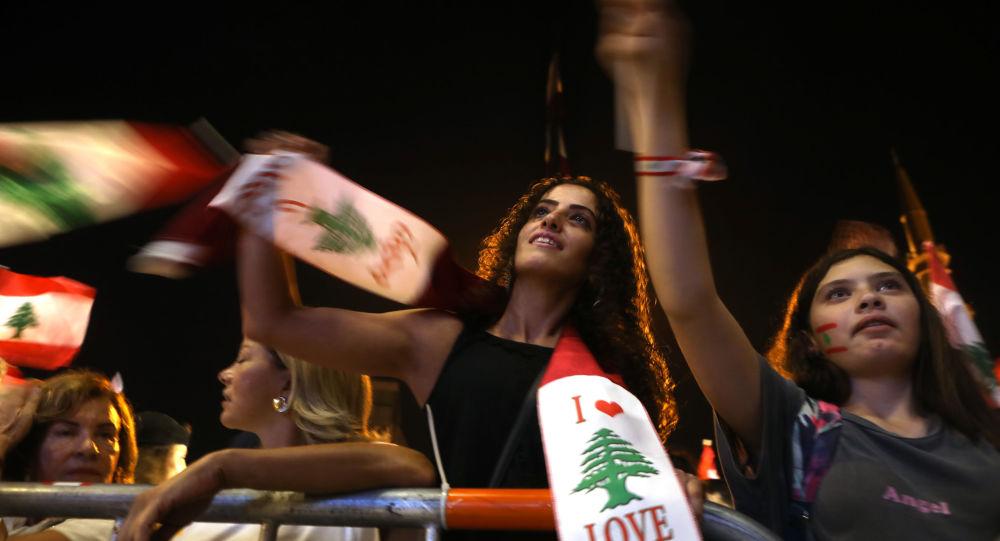 Lübnan gösterileri
