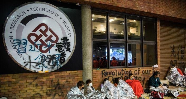Hong Kong Polytechnic Üniversitesi