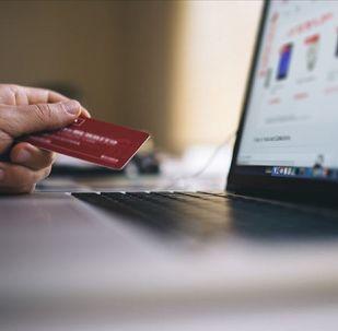 e-ticaret - internet alışverişi
