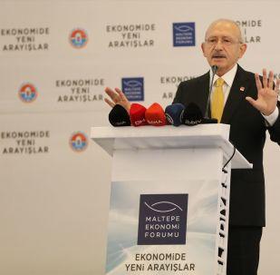 Maltepe Belediyesi'nin gerçekleştirdiği Maltepe Ekonomik Forumu, CHP Genel Başkanı Kemal Kılıçdaroğlu, İstanbul Büyükşehir Belediye Başkanı Ekrem İmamoğlu ile yurt içi ve yurt dışından ekonomistlerin katılımıyla devam etti. Kılıçdaroğlu (fotoğrafta), forumda konuşma yaptı.