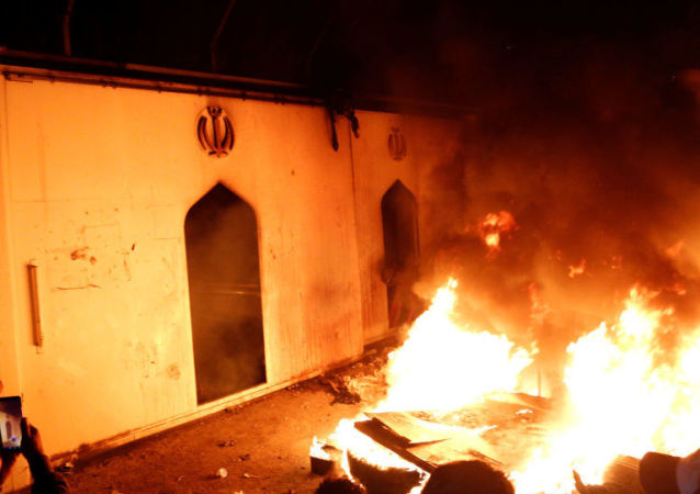 Irak'ın Şii nufusun yoğun olduğu Necef kentindeki İran Konsolosluğu