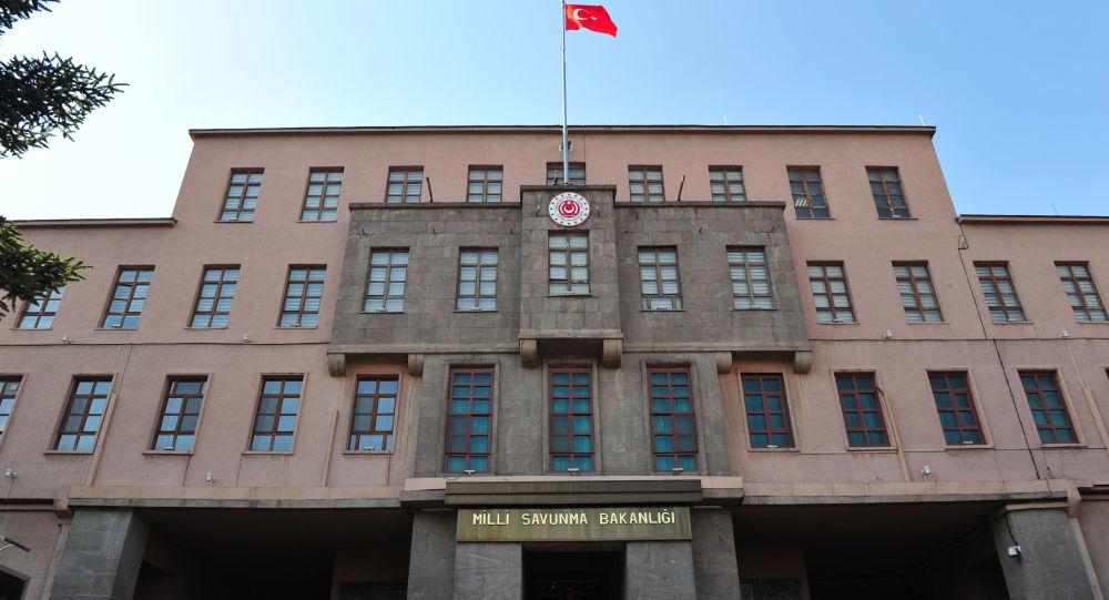 Milli Savunma Bakanlığı (MSB)
