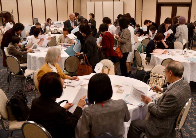 Japonya'da bir çöpçatanlık toplantısı