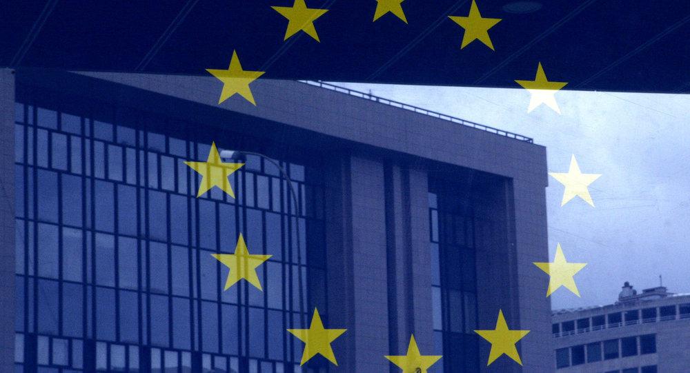 Avrupa Konseyi binası -  Avrupa Birliği (AB)