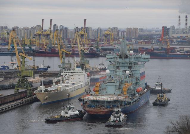 Rus buzkıran gemisi Arktika