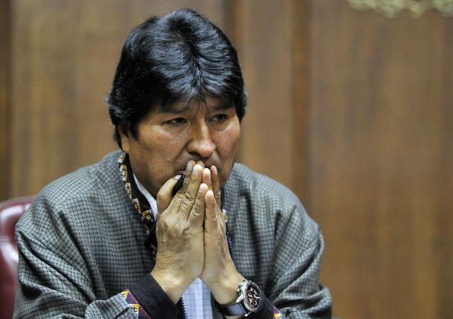 Bolivia's exiled ex-President Evo Morales