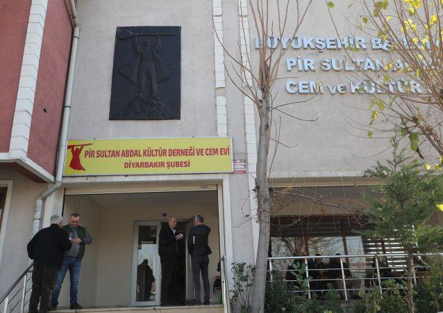 Diyarbakır'da 2011 yılında Bağlar İlçesi'nde açılan Pir Sultan Abdal Kültür Derneği ve Cemevi