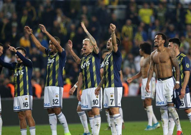 Fenerbahçe, Süper Lig'in 16. haftasında Beşiktaş ile karşılaştı.