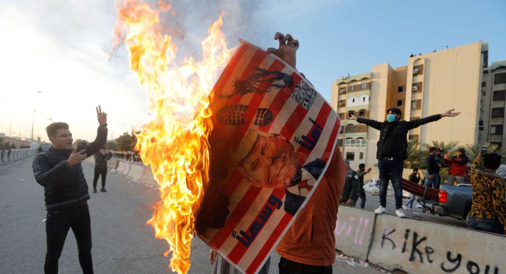 ABD'nin Bağdat Büyükelçiliği önünde ABD karşıtı gösteriler