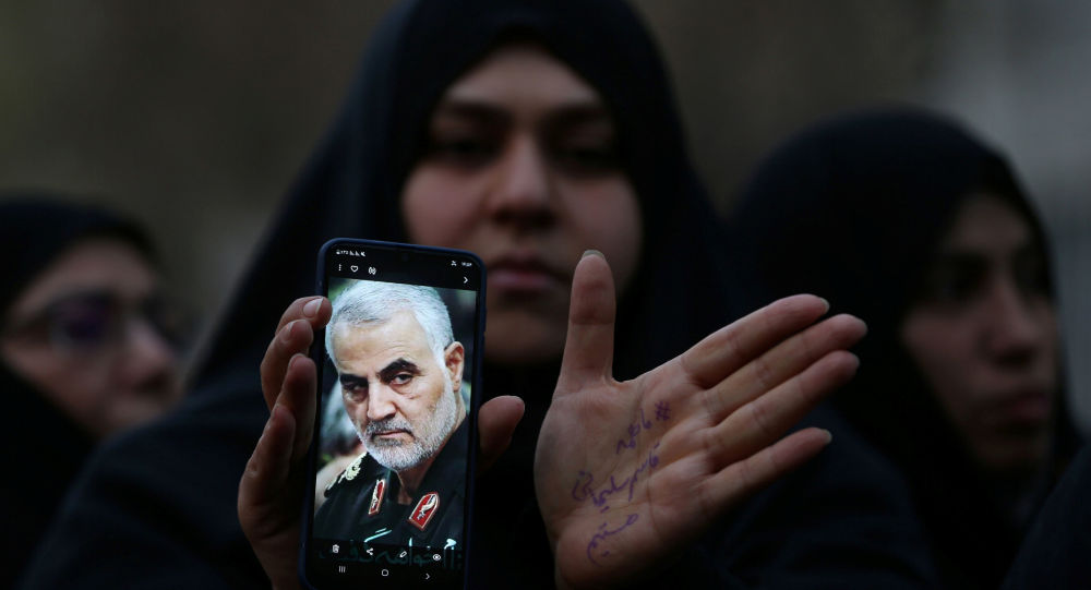 Kasım Süleymani suikastına karşı eylem