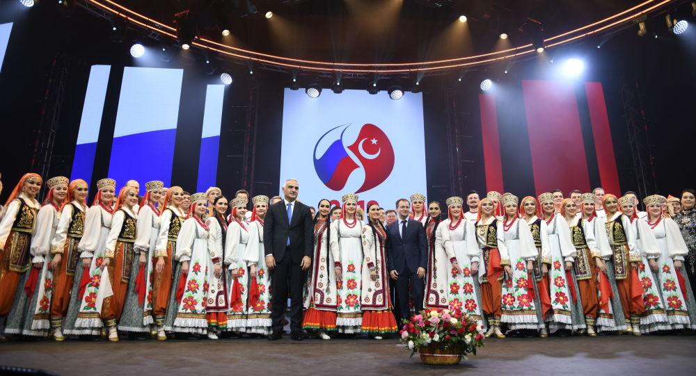 Nisan 2018'de Moskova'daki Büyük Tiyatro'da sahnelenen 'Truva' operasıyla açılışı yapılan 2019 Türkiye-Rusya Karşılıklı Kültür ve Turizm Yılı'nın kapanış etkinliği, İstanbul'da gerçekleşti.