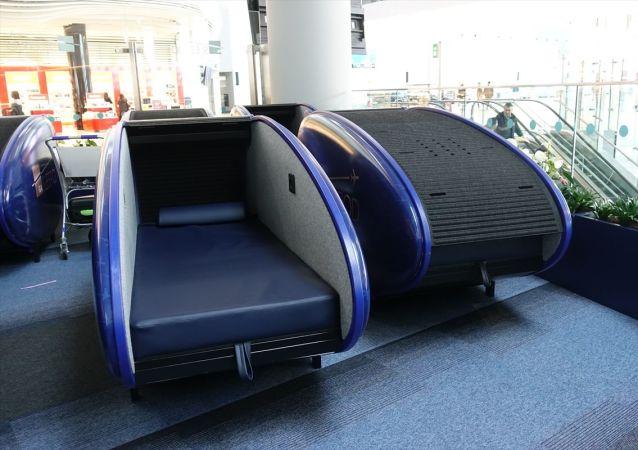 İstanbul Havalimanı'nda uyku kabini hizmeti başladı.
