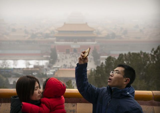 Pekin'de hava kirliliği