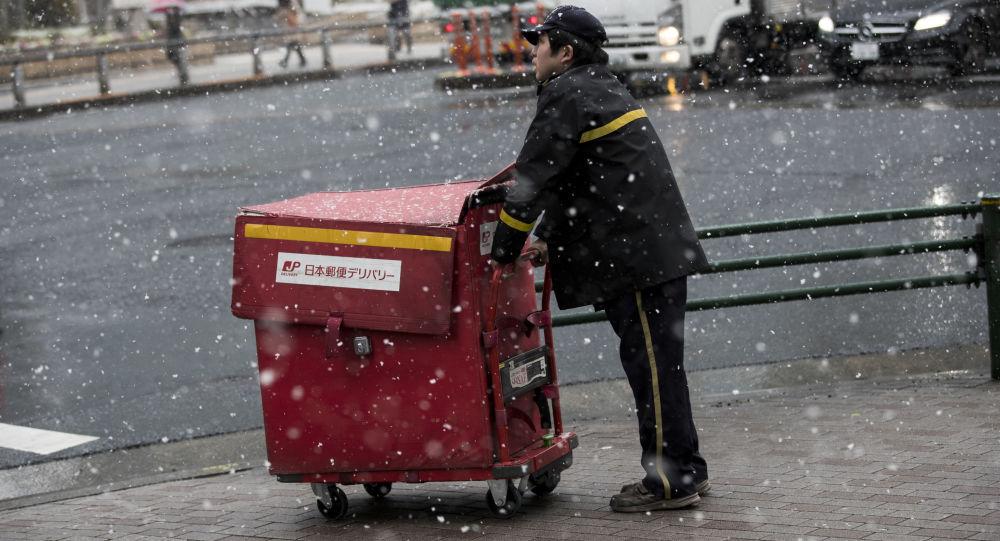 Japon postacı 16 yıl boyunca hiç teslimat yapmamış: Çok zahmetliydi