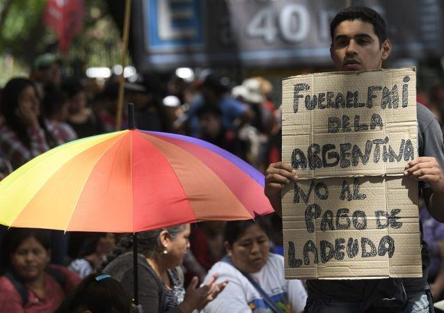 Arjantin'de IMF karşıtı protesto