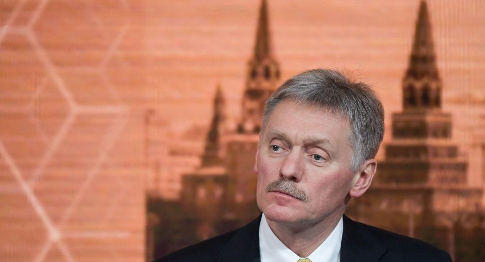 Biden'in Kırım ile ilgili açıklamalarına Kremlin'den yorum