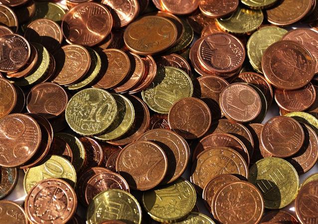 cent, bozuk para, cash