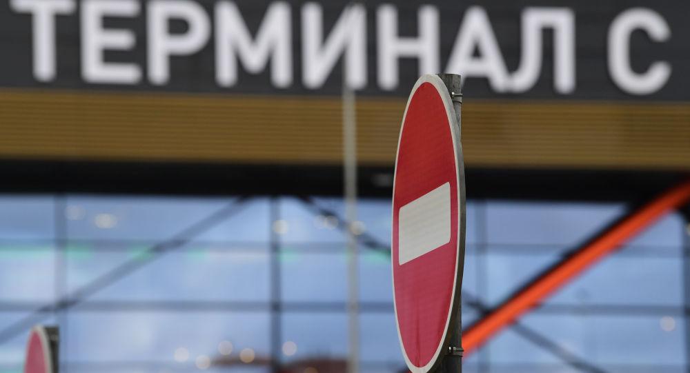 Rusya'da havalimanlarında vatandaşlara koronavirüs testi yapılacak