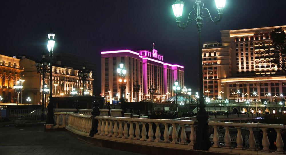 Rusya, devlete bağlı otellerin faaliyetlerini 1 Haziran'a kadar durduruyor