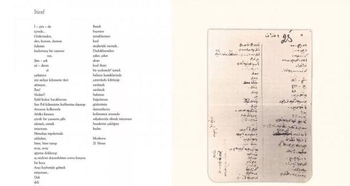 Nâzım Hikmet'in ilk defa yayımlanan 5 şiirinden 'İtiraf'