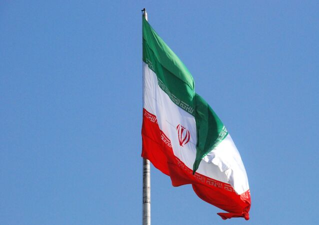 İran, bayrak