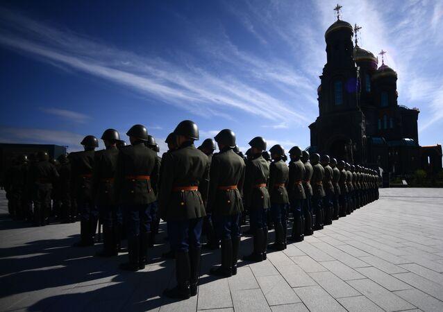 asker, Rusya
