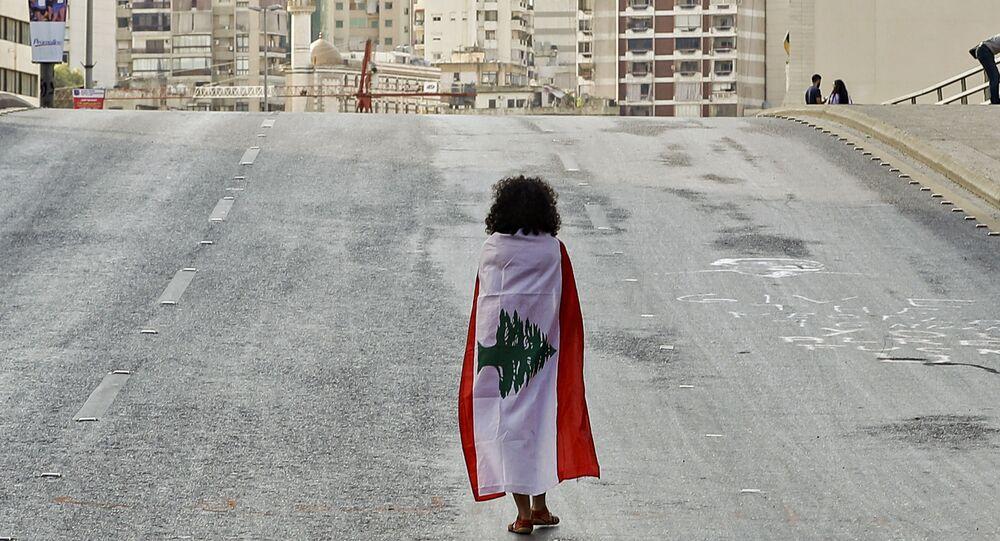 Lübnan - Lübnan bayrağı