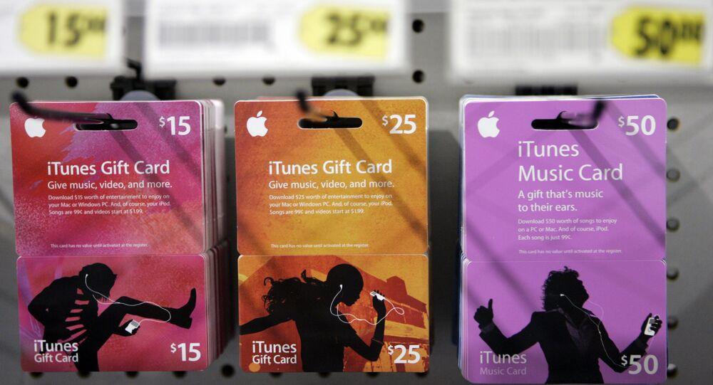 iTunes hediye kartları, Apple