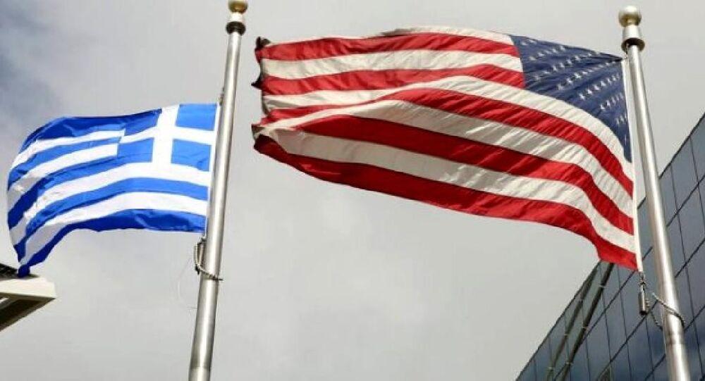 ABD-Yunanistan