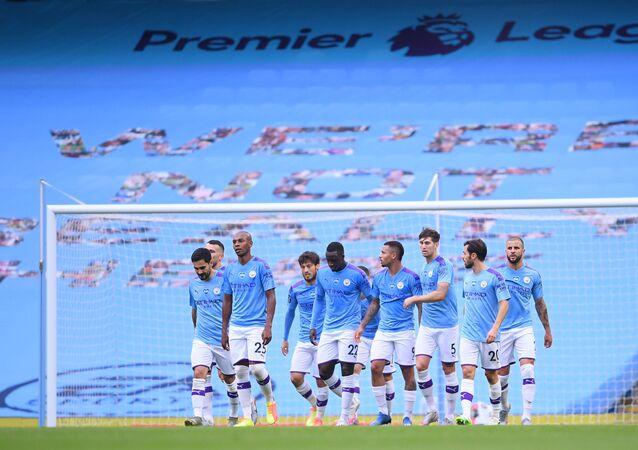 Manchester City, Etihad Stadyumu